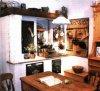 Делаем кухню под старину