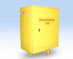 Профессиональное тепловое оборудование для инженерной системы