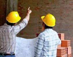 Что такое технадзор зданий и сооружений