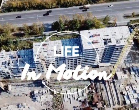 Покупка квартиры в жилом комплексе «На Ватутина»