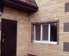 Как и какими материалами отделать фасад?