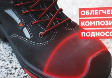 Как определить качество рабочей обуви