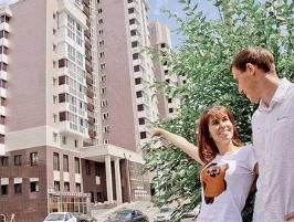 Если хотите купить квартиру
